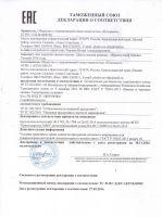 deklaratciya_chereshnya_001
