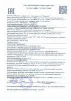slivy_01201_19_pdf.io