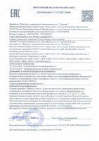 yabloki_plodovoe_2019_pdf.io