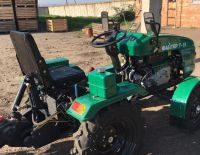 """LLC """"Plodovoe"""" purchased a mini tractor with a cutter for work at nursery"""